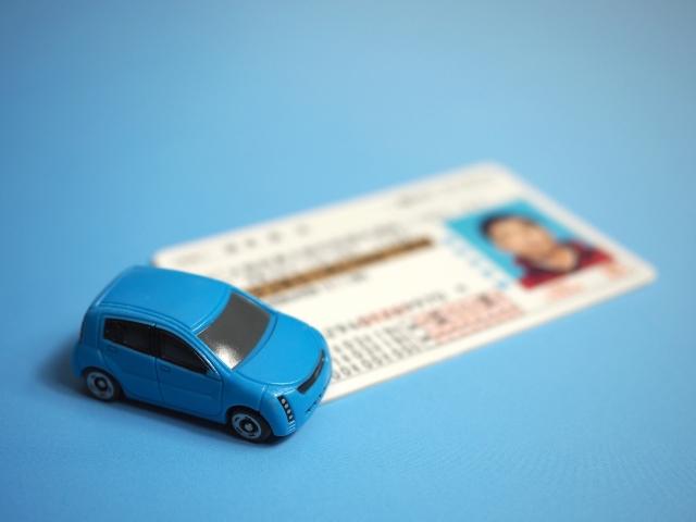 免許の更新は土日でも出来る?予約は必要?