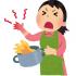 火傷(やけど)水ぶくれの処置と対処法!
